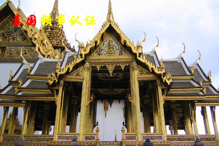 泰国领事认证